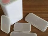 方形塑料盖 防尘盖 食品盖 胶盖 厂家直销可定制