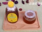 蜂蜜一般多少钱 蜂蜜一般多少钱一斤 蜂蜜一斤多少钱