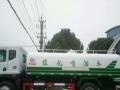 转让 洒水车10吨15吨洒水车厂家直销配送