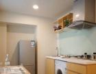 精装公寓房,无需押金,99元/天,七天起租
