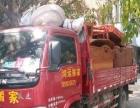 广汉鸿运搬家、长短途搬家、搬厂、搬设备、价格实惠