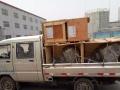 斗长2.5米双排货车拉货,价格低