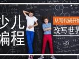 太原杏花岭少儿乐高创意启蒙课程培训学校