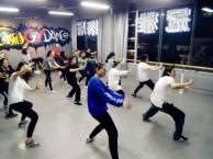 广州天河学成人舞蹈培训班学爵士舞难吗