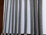 厂家直供赛福天电梯钢丝绳,质量保障,价格合理,钢丝曳引绳