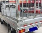 五菱 荣光小卡 2012款 1.2 手动 单排基本型