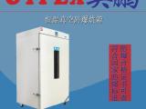 防爆恒温烘箱,鼓风防爆干燥箱,优质产品,防爆合格证