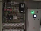 DSOM-ZM-100,DSOM-ZM-150用电节能装置