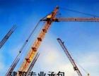 安徽资质办理、八大员技工代取证送工商注册