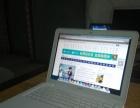 有IOS10.9.2苹果系统和WIN7微软系统的MC207笔