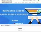 网站建设首选昱皓软件