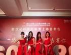 上海演出表演,爵士乐队、外籍乐队、室内乐团、小提琴