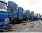 容桂到江苏物流专线,专业合作车队,货物更安全