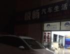 青岛大众途安L原车4雷达升级原厂8雷达德众尚杰导航