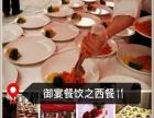 婚礼策划,婚宴,婚庆,婚礼自助餐,婚礼茶歇,围餐