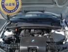 宝马1系2011款 120i 双门轿跑车 2.0 自动(进口)