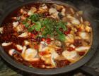 外婆家私房菜加盟 香辣鸡煲红烧带鱼石锅凉粉干锅培训