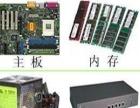 长期上门高价台式电脑回收、笔记本回收、显卡,主板