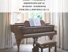 阳江成人专属流行钢琴班
