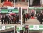 【北京心素力社区店】加盟/加盟费用/项目详情