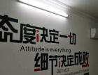 刊江大道海天公寓 写字楼 119平米