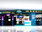 VR加盟哪家好?超凡未来VR体验馆加盟等你选