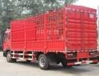 4.2米6米6.8米7.7米9.6米货车搬家搬厂