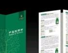 专业标书制作装订-速印名片-彩页-复印图文打印