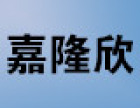 上海汽车防滑垫公司,专注品质多年