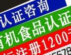 QS 商标注册1200 代办条形码 公司注册