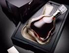 回收轩尼诗,轩尼诗酒瓶回收,专业回收轩尼诗李察洋酒礼盒
