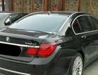 宝马7系2013款 740Li 3.0T 自动 领先型(进口)