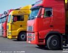 武汉到全国各地货物整车零担运输托运,行李托运,电动 车托运