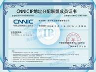 云捷贵阳高防数据中心大带宽资源出租,高防游戏服务器