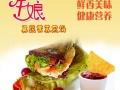 特色小吃加盟排行榜 果蔬营养煎饼 街边最火美食小吃