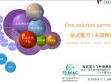 PVC防水卷材配方分析 防水卷材成分检测化验找南京蓝大飞秒