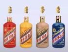 太原回收茅台酒空瓶,哪里有回收生肖茅台酒空瓶