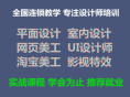 CAD,二维三维制图,闵行山木培训