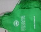 惠州无纺布袋厂、环保袋厂印刷制作,全国招代理商