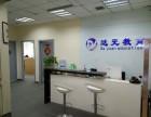 徐州周末学日语哪里好 云龙区达元教育五十音开始的培训