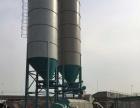 WCZ500变频调速稳定土拌和站