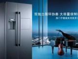 欢迎进入)上海三星冰箱各点-售后服务维修电话