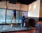 春节不休,家庭单位保洁 地毯清洗 地板打蜡 擦玻璃 厂房保洁