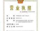 寻求涉外汉语言培训合作