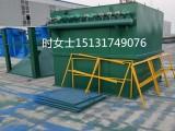 96袋布袋除尘器厂家 高温布袋除尘器厂家报价加工