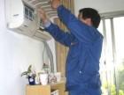 南汇康桥专业清洗各种空调5039保养1698