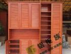 上海定制铝柜族全铝家具有限公司
