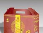 手工礼品盒 精品盒 白卡盒 食品盒 酒盒 月饼盒