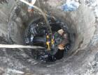 南京市政管道清淤 管道CCTV检测 管道检测疏通的领导者