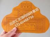 北京海淀区植物牌 景区牌 导向牌 挂牌 草地牌 等制作厂家